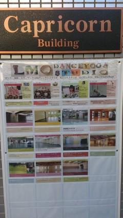 千葉 レンタルスタジオ 集客サポート