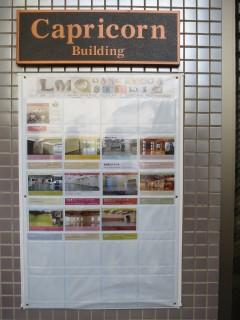 【お教室紹介スペース】柏 レンタルスタジオの入口には、お教室紹介スペースがあります。