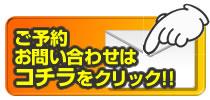千葉 レンタルスタジオ ダンススタジオのお問い合わせ