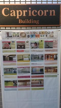 千葉 レンタルスタジオ キッズダンス