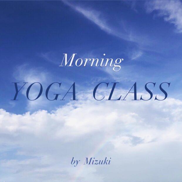 Morning Yoga in 柏