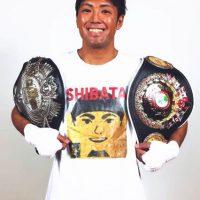 柏 レンタルスタジオ エルモスタジオ ボクシング チャンピオン ジム トレーニング 格闘技 レンタルスペース ダイエット ボクササイズ エクササイズ インストラクター 講師